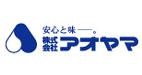 株式会社アオヤマ