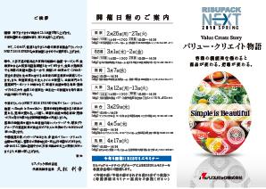 next_2018s_01