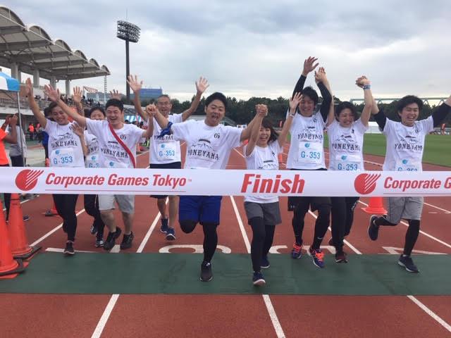 リレーマラソン2018