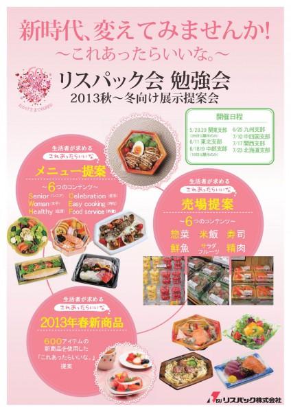 JWAQTJ+KozMinPro-Medium-90msp-RKSJ-H Adobe Japan1 4