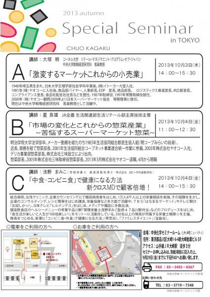 SPFEDW+BritannicBold-90msp-RKSJ-H Adobe Japan1semina6