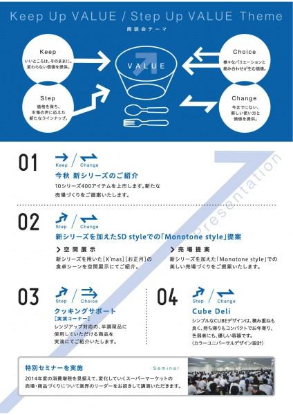 news20130708_1