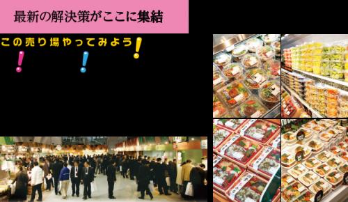 fair_2014_5