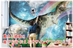 スクリーンショット 2014-08-26 13.47.48