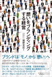 cover_bp_social-kirin